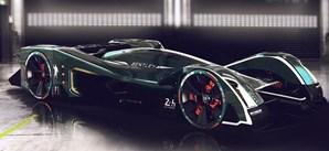 Projetos a concurso no 'Le Mans 2030'