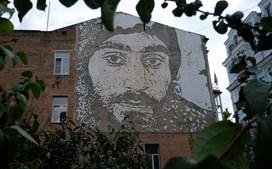 Escultura do português Vhils em Kiev
