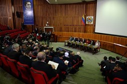 Supremo Tribunal da Venezuela