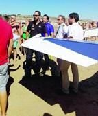 Tripulantes foram protegidos da ira popular após o acidente