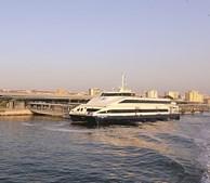 Embarcação da Soflusa