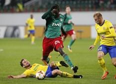 Éder joga por empréstimo no Lokomotiv de Moscovo