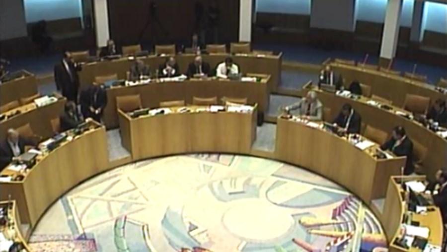 Parlamento Regional dos Açores