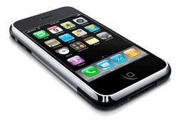 iPhone (4GB, 2007) - 478€