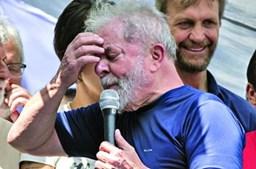 Juíza autoriza Lula da Silva a receber dois amigos por semana na prisão