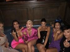 Clã Kardashian