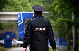 Polícia Russa