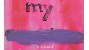 """""""Hello My____ (2018)"""""""