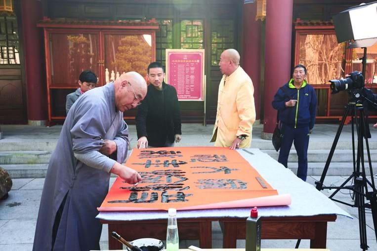 Grande parte de Zhuhai foi construída quando a cidade se tornou numa zona económica especial. Mas ainda tem muitos templos budistas