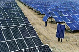 Central de produção de energia solar