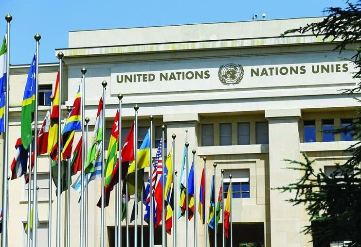A NUOI está instalada num edifício próximo da ONU, em Genebra (Suíça)