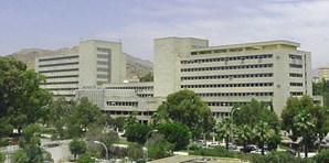 Hospital Materno Infantil, em Málaga