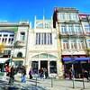 Livraria Lello no Porto pagou 3500 euros pelo primeiro jornal português