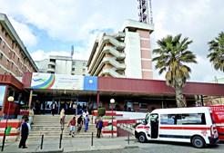 Hospital Garcia de Orta, em Almada