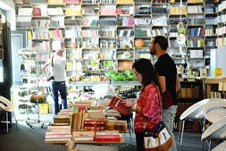 Festival Literário Internacional de Óbidos