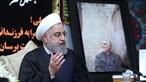 'Jamais ameacem a nação iraniana': Presidente do Irão responde a Trump