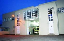 Cadeia de Vale do Sousa
