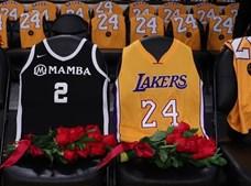 Kobe Bryant vestia o número 24