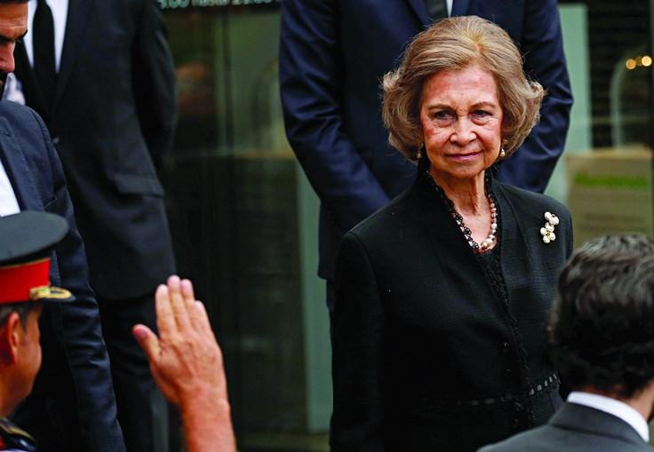 Rainha Sofia