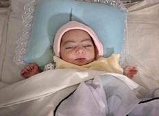 Bebé Amina