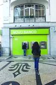 O Novo Banco nasceu do BES, que foi intervencionado em 2014