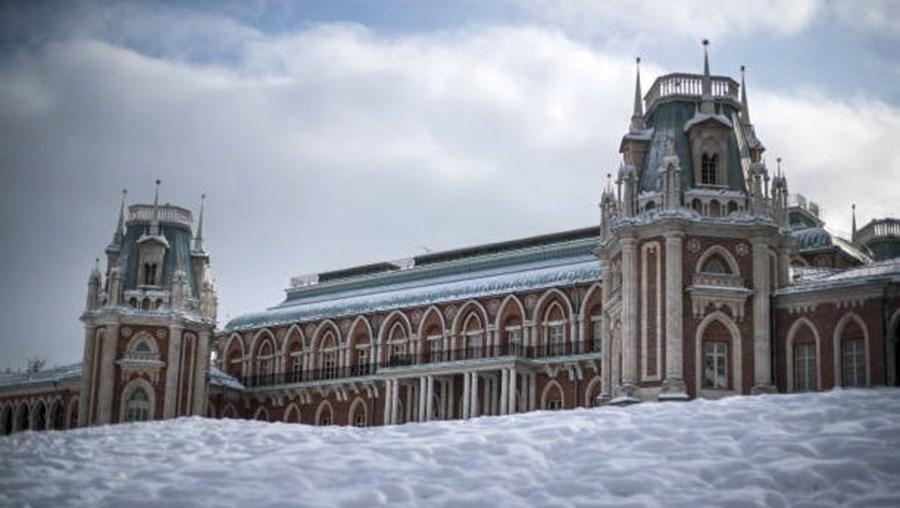 Palácio de Moscovo