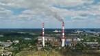 Fábrica de produtos químicos americana emite os mais potentes gases com efeito de estufa