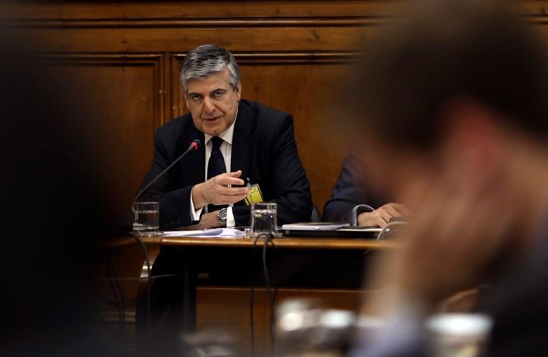 Luís Máximo dos Santos é o presidente do Fundo de Resolução, uma entidade pública, sendo também vice-governador do Banco de Portugal