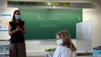 Governo quer manter ensino presencial porque escolas 'não são focos de contágio' de Covid-19