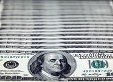 Dinheiro dolares EUA