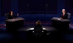 Este foi o único debate entre os candidatos à vice-presidência