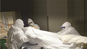 ÚLTIMOS DADOS | 1 Morto | 158 Infetados | 73 Doentes em UCI | 9,35% Vacinados