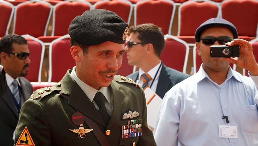 Príncipe Hamzah bin Hussein