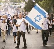 Os judeus festejaram aniversário da conquista de Jerusalém Leste
