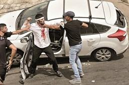 Manifestantes judeus e palestinianos trocaram agressões