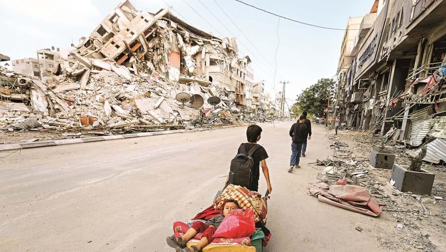 Cidade de Gaza