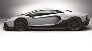 Lamborghini Ultimae: Despedida  ao V12 Atmosférico por definir