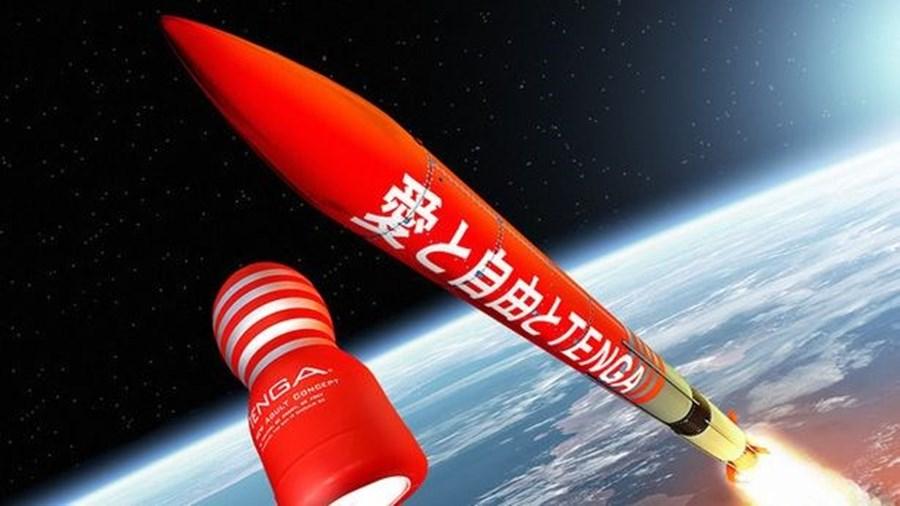 Empresa vai enviar brinquedos sexuais para o espaço