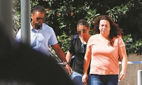 Rosa Grilo vai cumprir os 25 anos de prisão na cadeia de Tires, onde já se encontra detida desde setembro de 2018, pelo homicídio do marido, Luís Grilo