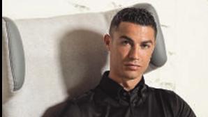 Cristiano Ronaldo sem lucros não paga impostos em Portugal