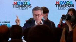 """Discurso de vitória de Moedas: """"Não vamos falhar. Vamos mudar Lisboa, acreditem"""""""