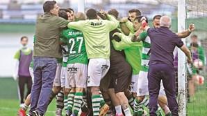 Leça FC vence Arouca em jogo da Taça de Portugal